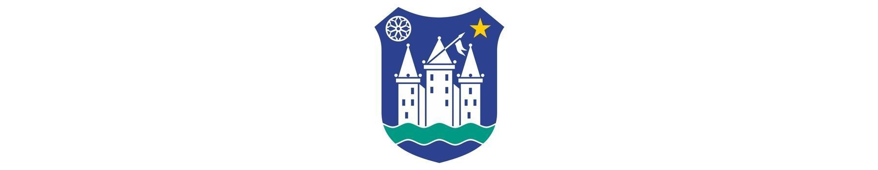 Javni konkurs za prijem državnih službenika na određeno vrijeme, na period od godinu dana u  Gradski organ uprave Grada Bihaća